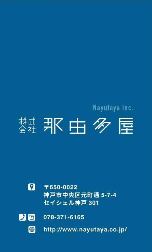 Nayutaya Inc. Business Card