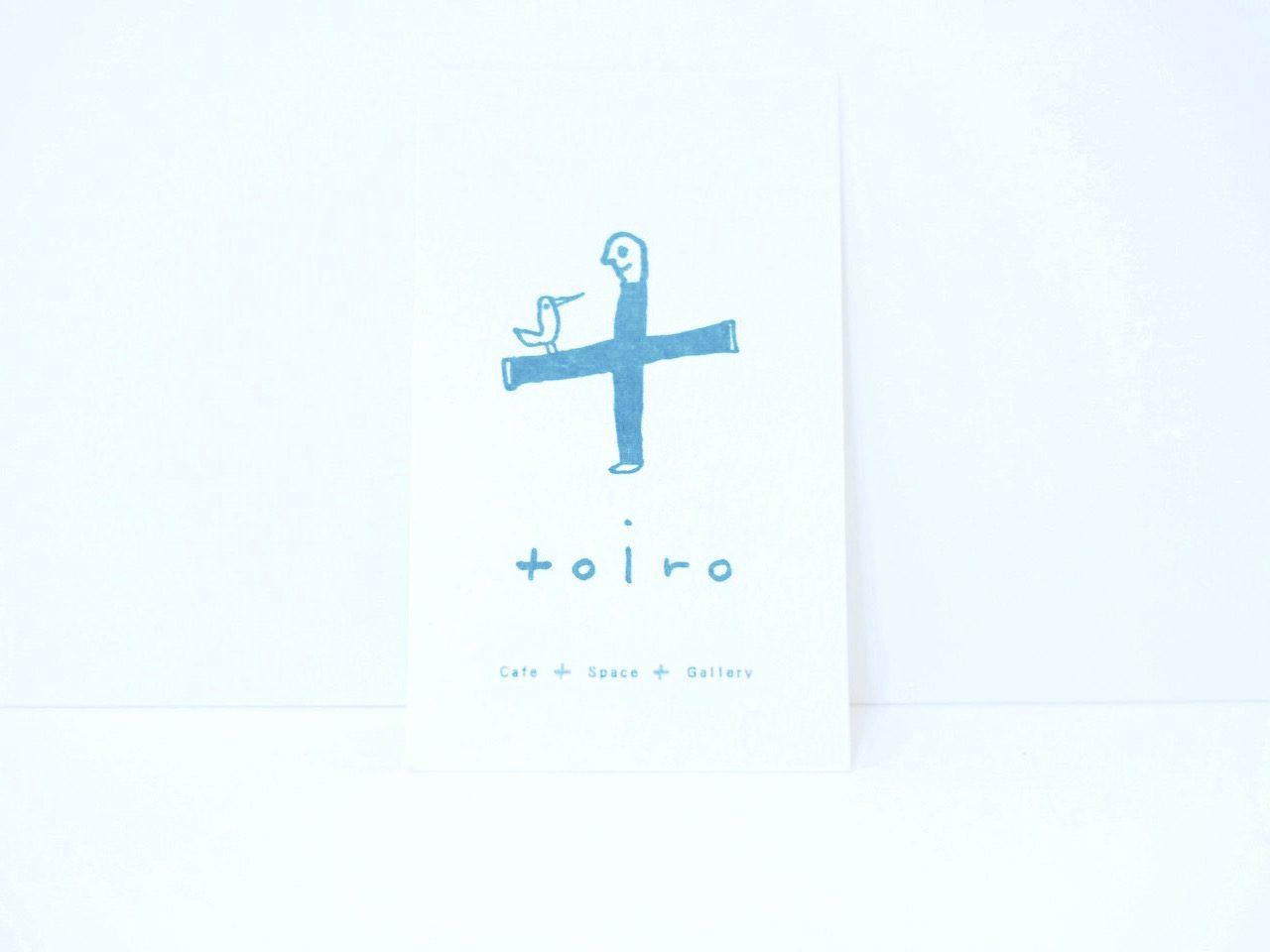 toiro(トイロ)という神戸にあるカフェ・ギャラリースペースのカード