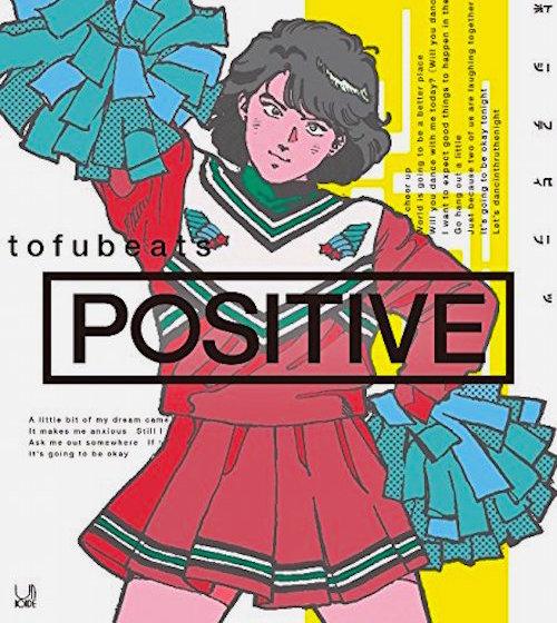 tofubeats / POSITIVE (2015)