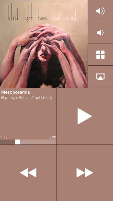 iOS10よりおしゃれな代替ミュージックプレーヤーアプリ Stezza